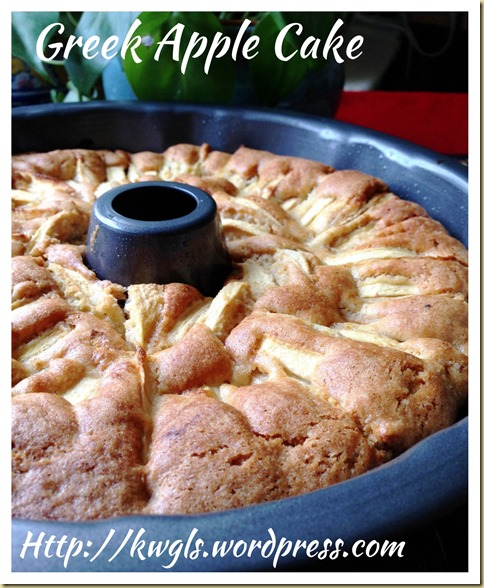 Greek Apple Cake (Milopita) With Brown Sugar Walnut Glaze (希腊苹果蛋糕)