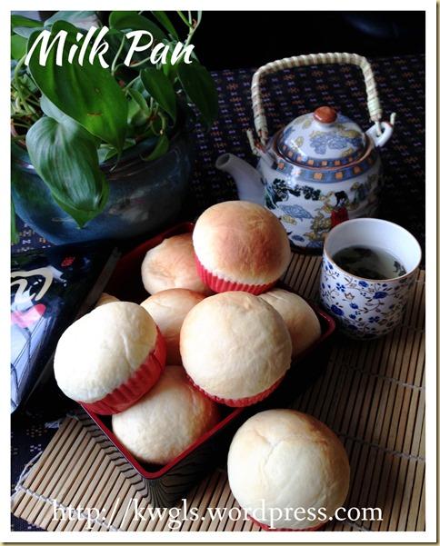 Japanese Milk Pan With Milk Puddings Fillings (日本牛奶面包)