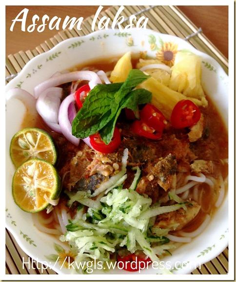 Siamese Laksa (Laksa Thai, Laksa Siam or 暹罗辣沙)