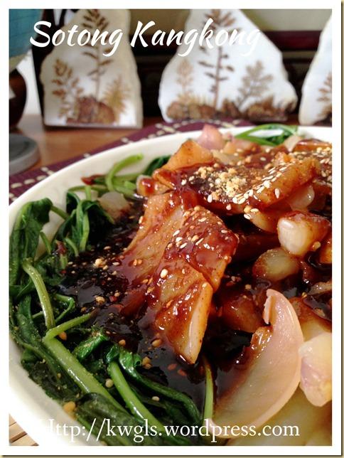 Cuttlefish Like Kangkong, Is It Not Weird? Sotong Kangkong (鱿鱼蕹菜)