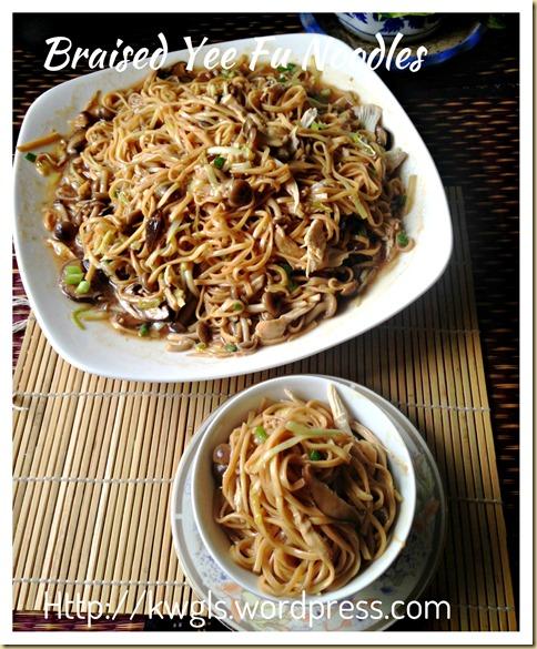 Shredded Chicken Braised E-Fu Noodles (鸡丝韭黄伊府面)
