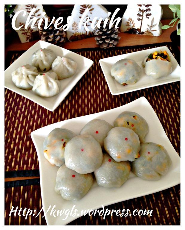 Chive rice cake recipe