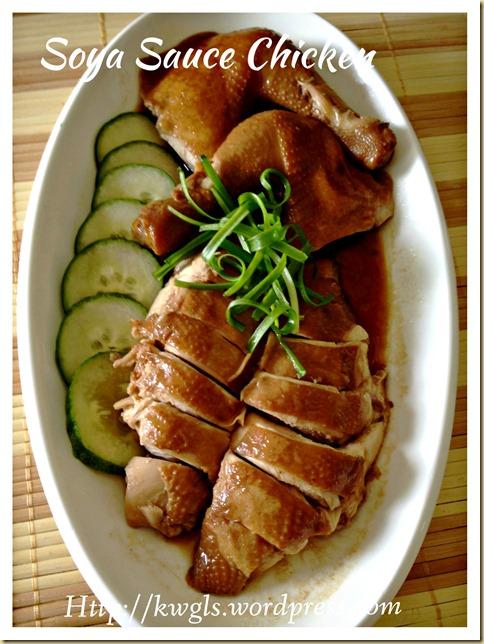 Cantonese Soya Sauce Chicken (粤式豉油鸡, 酱油鸡)