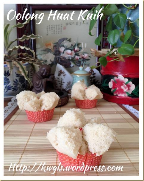 Oolong Tea Huat Kuih (茶香发糕)