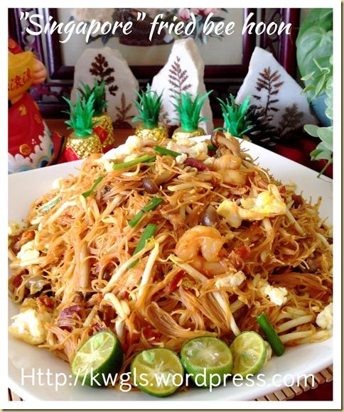 Singaporean Fried Rice Vermicelli? Xing Zhou Fried Bee Hoon or 星洲炒米粉