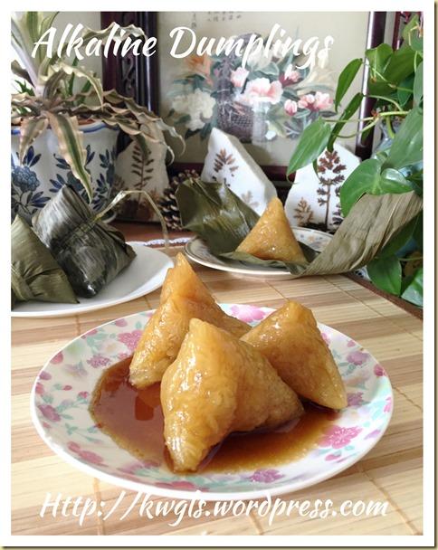 Lye Water Dumpling, Alkaline Dumpling, Kansui Dumpling (碱水粽)