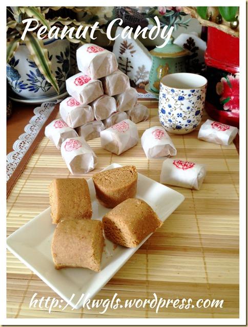 Soft Peanut Candy (软贡糖)