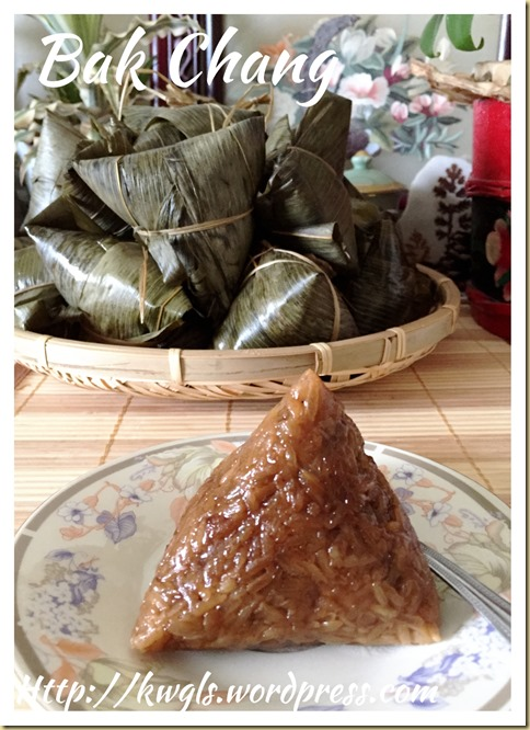 Time To Prepare Savoury Rice Dumplings (Bak Chang) (咸肉粽)