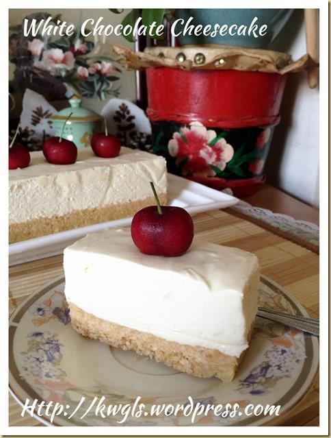 White Chocolate Cheesecake (白巧克力免烤芝士蛋糕)