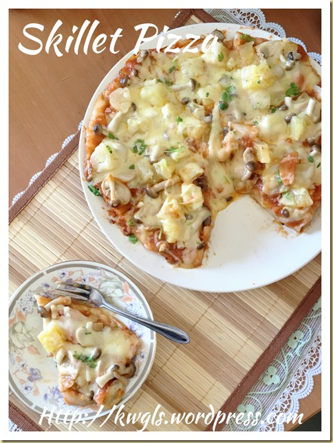 stove top pizza or skillet pizza guai shu shu