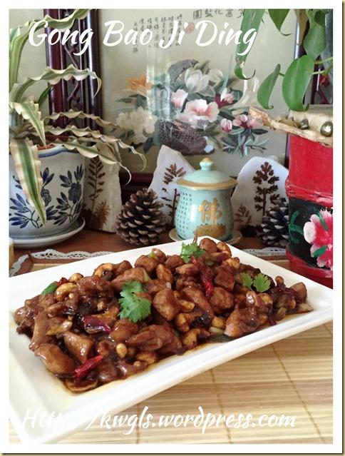 Kung Pao Chicken aka Gong Bao Ji Ding (宫保鸡丁)
