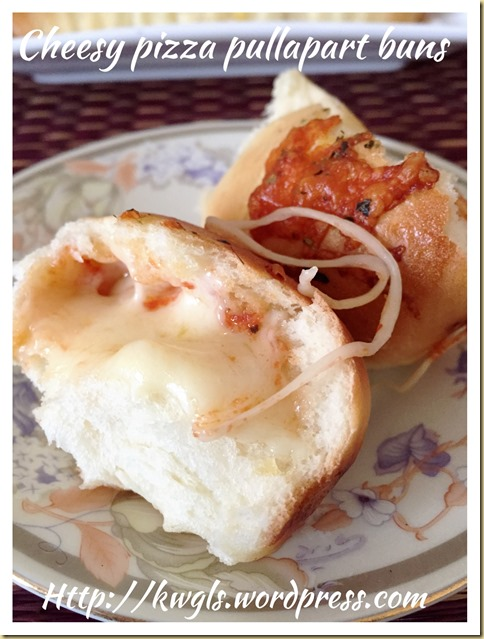 Cheesy Pizza Buns (比萨餐包)