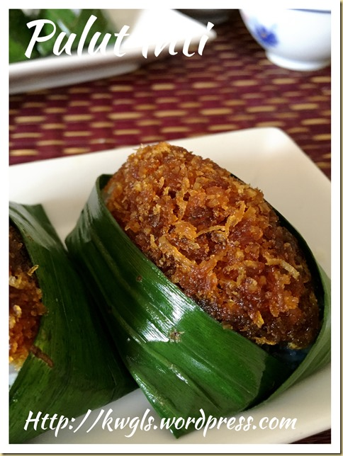 As per Wikipedia: Pulut inti – wrapped in banana leaf in the shape ...