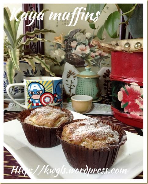 Kaya Muffins (加椰小松饼)