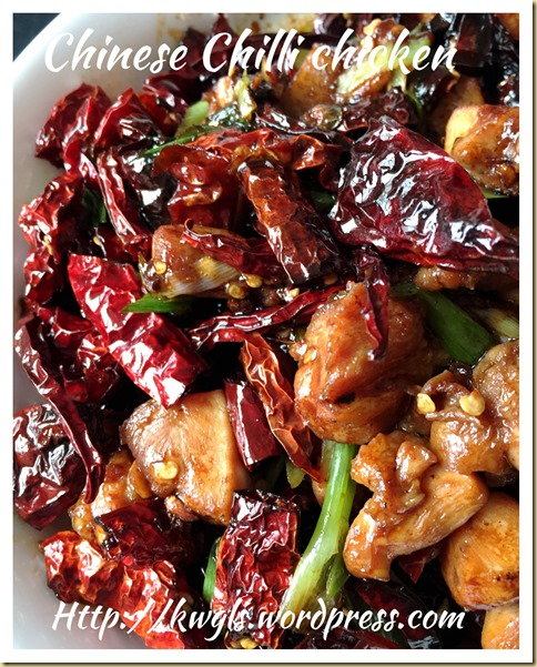 Chinese Chilli Chicken aka Lazijiding (辣子鸡丁)