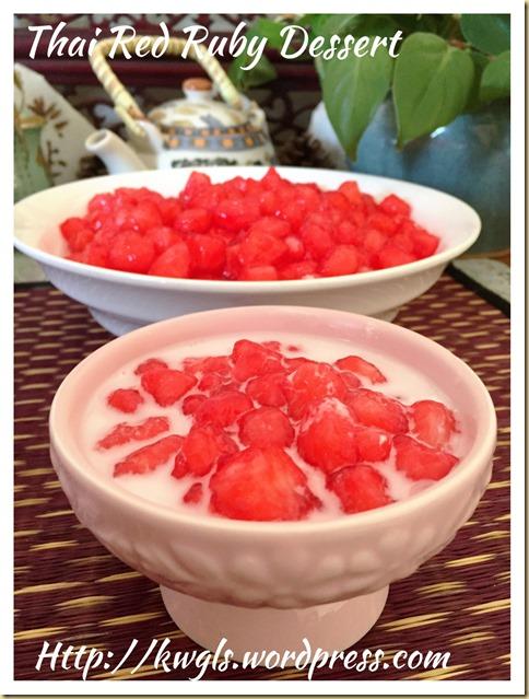 Thai Red Rubies Dessert (Tub Tim Grob, Thapthim krop, ทับทิมกรอบ, 椰香红宝石)