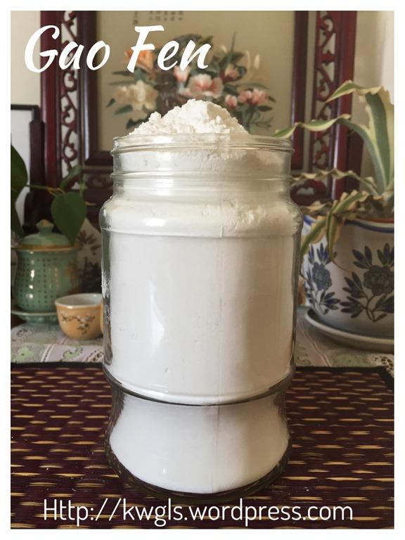 Cooked Glutinous Rice Flour aka Gao Fen (糕粉) | GUAI SHU SHU
