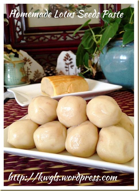 Homemade Lotus Seeds Paste (家居自制莲蓉馅料)