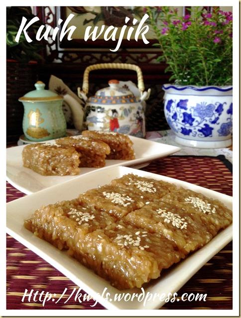 Palm Sugar Flavoured Glutinous Rice (Kuih Wajik 菱形椰香糯米糕)