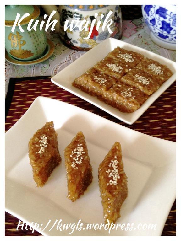 Shu Box Coconut Cake