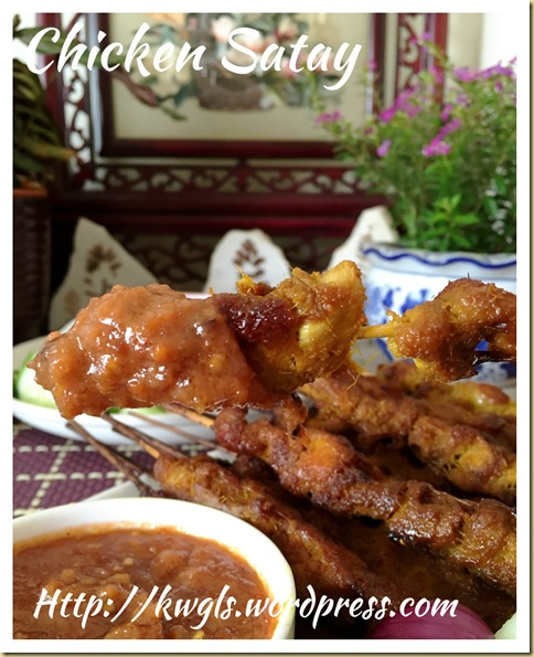 Chicken Satay (Sate Ayam or 鸡肉沙爹)