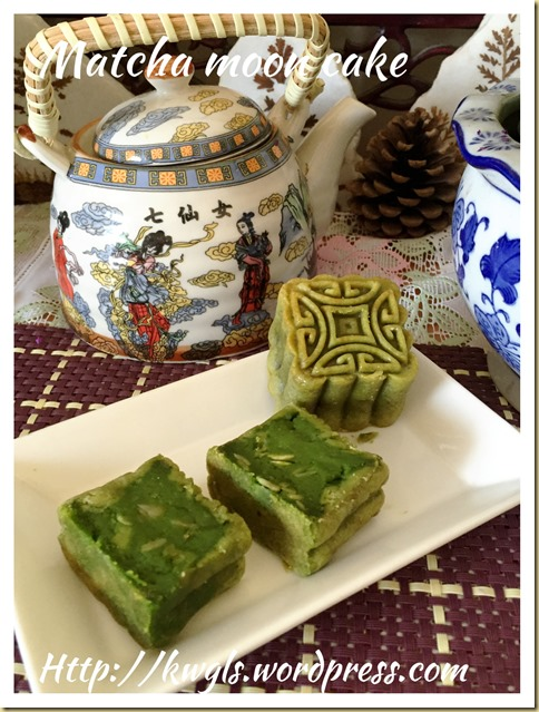 Baked Matcha Moon Cake (绿茶翡翠月饼)