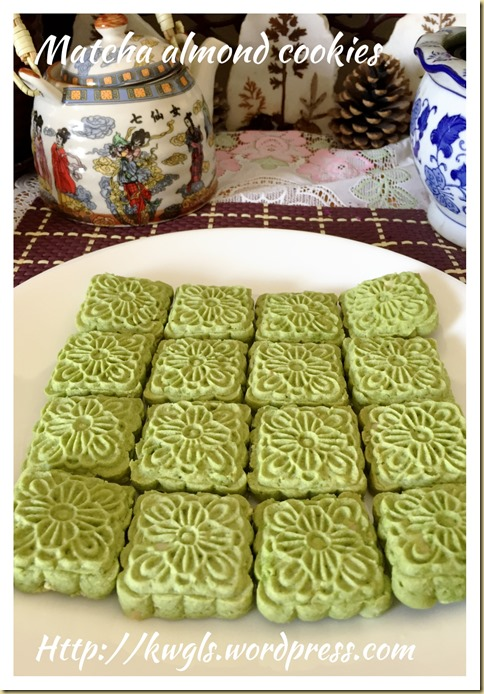 Matcha Almond Cookies( 翡翠杏仁饼干)