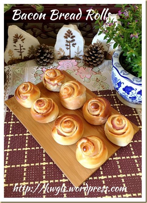 Bacon Bread Rose (培根玫瑰餐包)