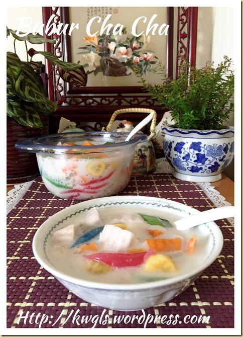 Bubur Cha Cha (摩摩喳喳)