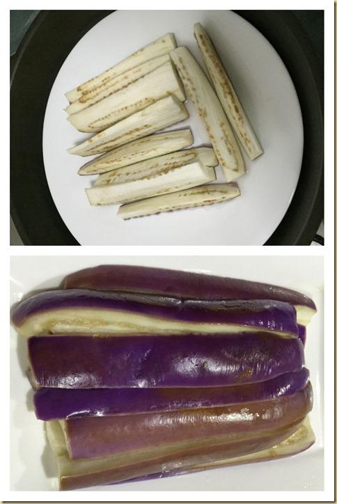 Chinese Eggplant Salad (凉拌茄子)