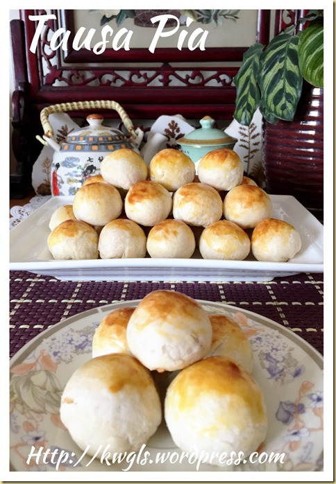 Tambun Biscuits or Tausa Pia or Mung Bean Pastry (淡文饼 / 豆沙饼)