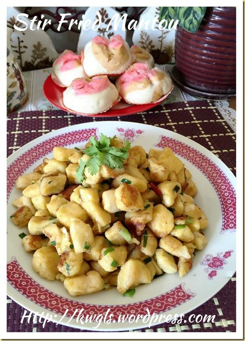 Stir Fried Mantou (炒馒头)