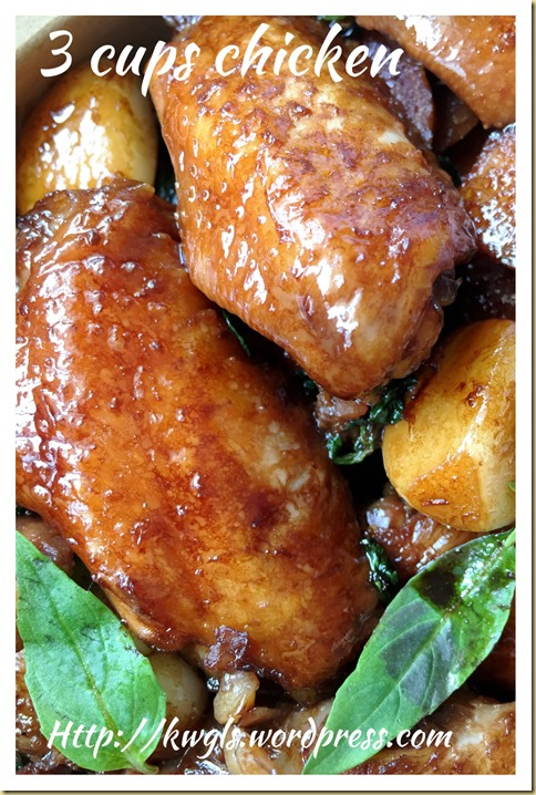 Three Cups Chicken or Sanbeiji (三杯鸡)