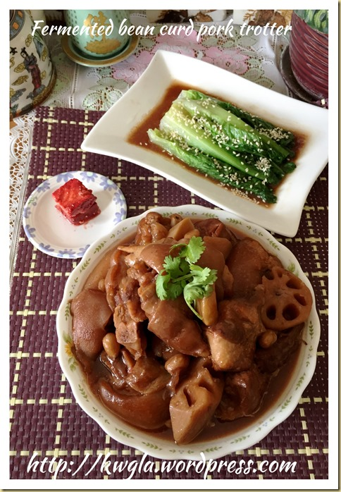 Braised Nam Yu Pork Trotters With Lotus Roots and Peanuts (南乳花生莲藕猪手)