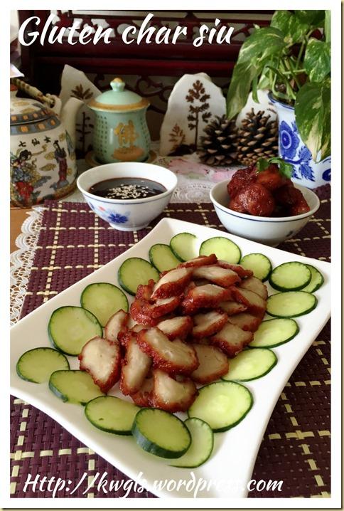 Gluten Vegetarian Char Siu (素叉烧)