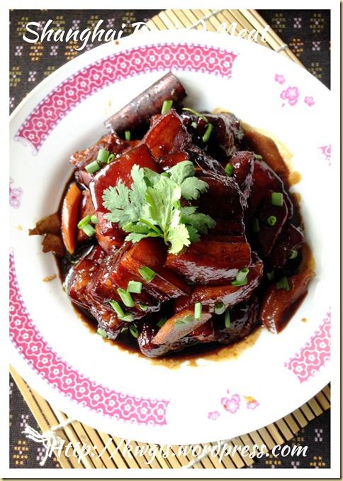 Shanghai Braised Meat (上海本帮菜红烧肉)