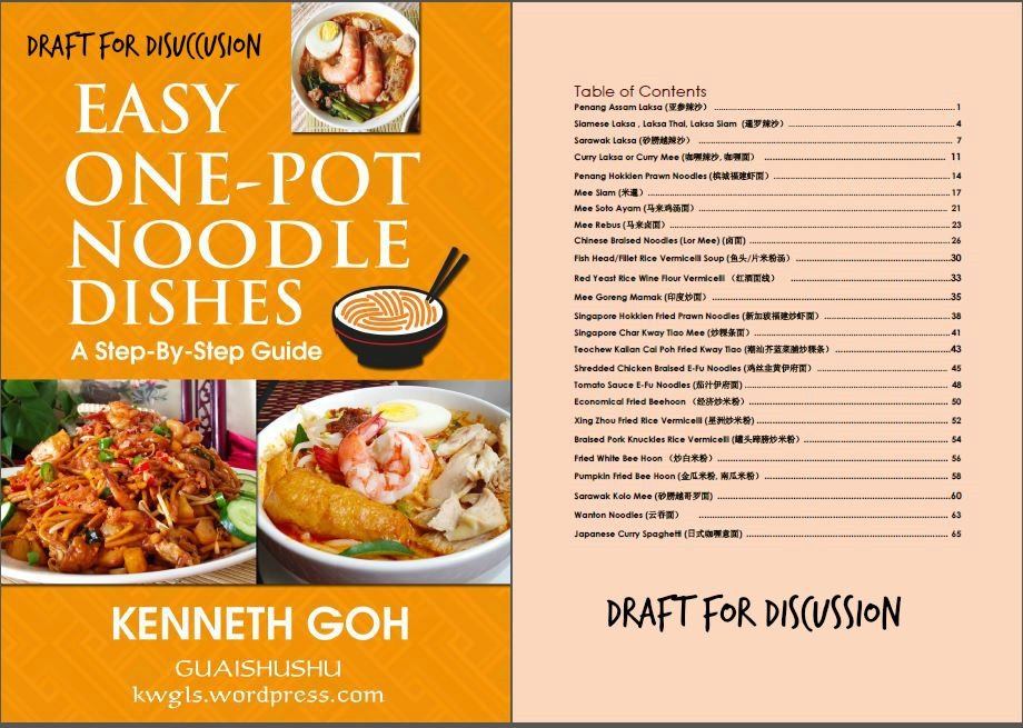 Cocoa milky layered agar agar guai shu shu the second e book will have 25 noodles recipes commonly found in singapore and malaysia hawker centre it includes mee soto ayam hokkien prawn noodles forumfinder Image collections