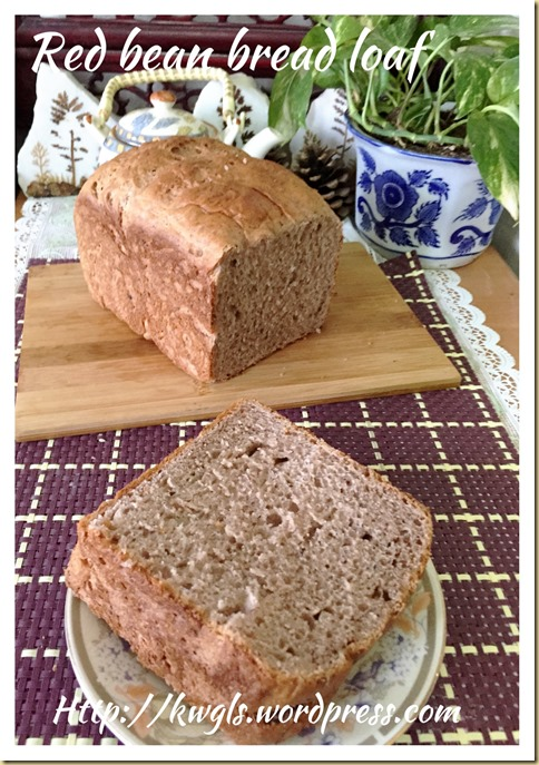 Adzuki Bread Loaf aka Red Bean Bread Loaf (红豆面包条)