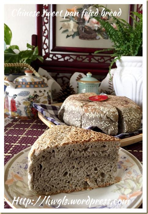 Chinese Sweet Pan Fried Bread (黑芝麻甜大饼)