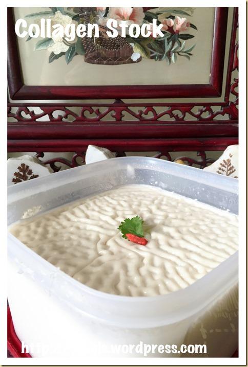Homemade Collagen Stock (胶原蛋白)