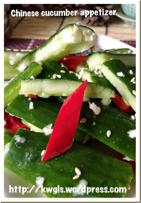 Chinese Cucumber Appetizer (凉拌小黄瓜, 蒜香拍小黄瓜)