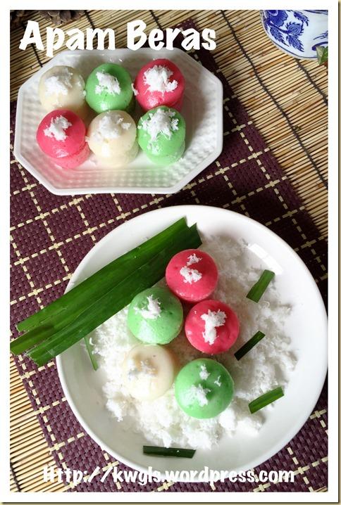 Apam Beras (马来蒸米糕)